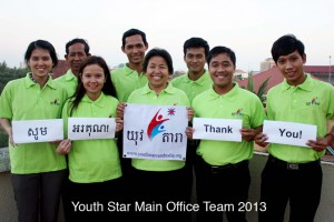 thank you from youth star team1 copy