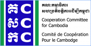 ccc-logo-l