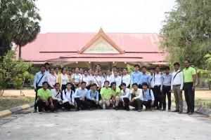 University group photo for slider