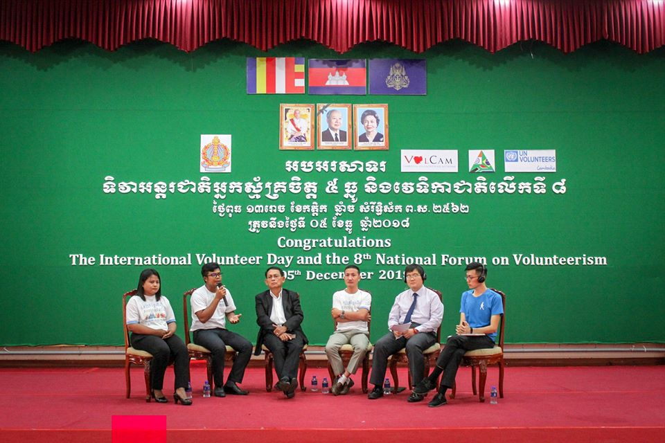 Youth Star Cambodia – Youth in service to Cambodia